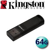 《Kingston 金士頓》64GB DTEG2 DataTreveler Elite G2 USB3.0/3.1 隨身碟