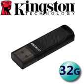 《Kingston 金士頓》32GB DTEG2 DataTreveler Elite G2 USB3.0/3.1 隨身碟