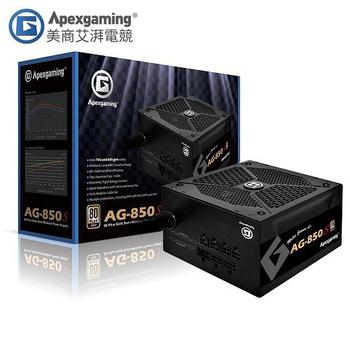 《美商艾湃電競 Apexgaming》AG-850S 850W 金牌半模組
