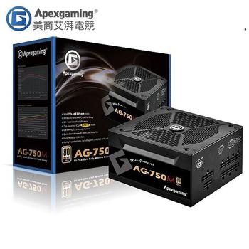 《美商艾湃電競 Apexgaming》AG-750M 750W 金牌全模組