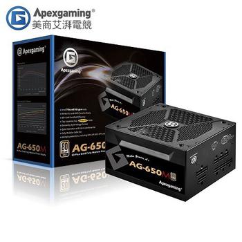 《美商艾湃電競 Apexgaming》AG-650M 650W 金牌全模組