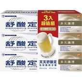 《舒酸定》長效抗敏 多元護理牙膏(120gX3入)
