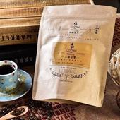 《豆趣留聲》焦糖美式風味 咖啡豆(一磅)