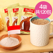 《MAX TEA TARIKK》印尼拉茶 泡泡奶茶 4入免運組(25g*30包*4袋,共120包)