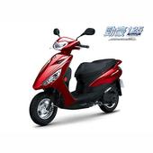 《YAMAHA山葉機車》AXIS-Z 勁豪125 鼓煞-日行燈版 -2018新車(紅)