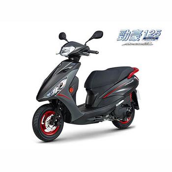 YAMAHA山葉機車 AXIS-Z 勁豪125 碟煞-日行燈版 -2018新車(深灰灰(消光))