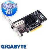 《GIGABYTE技嘉》GC-10G82599-S  網路卡