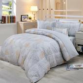 《Victoria》純棉加大五件式床罩組-葉影(6x6.2尺)