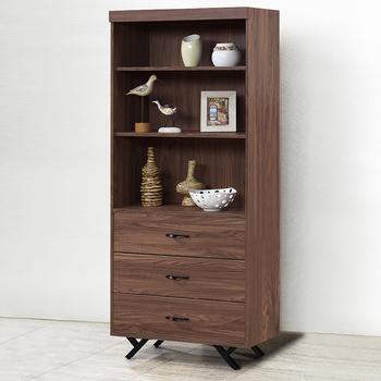 《Homelike》尚恩2.7尺三抽書櫃(胡桃)