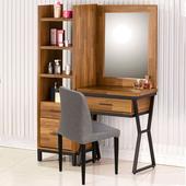 《Homelike》洛基工業風化妝桌櫃組(含椅子)