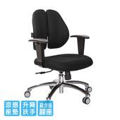 《GXG》短背涼感 雙背椅 (鋁腳/升降鋼板扶手) TW-2992  LU8(請備註顏色)