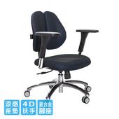 《GXG》短背涼感 雙背椅 (鋁腳/4D升降扶手) TW-2992 LU7(請備註顏色)