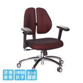 《GXG》短背涼感 雙背椅 (鋁腳/升降滑面扶手) TW-2992 LU6(請備註顏色)