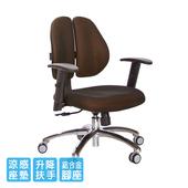 《GXG》短背涼感 雙背椅 (鋁腳/升降扶手) TW-2992 LU5(請備註顏色)