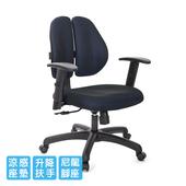 《GXG》短背涼感 雙背椅 (升降扶手) TW-2992 E5(請備註顏色)
