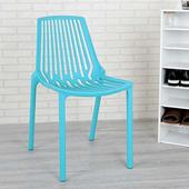 《Homelike》摩登時尚造型椅(湖水藍)