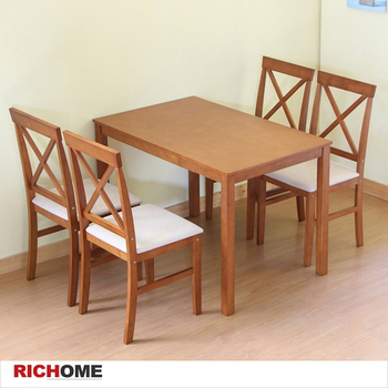 RICHOME 北歐風餐桌椅組(1桌4椅)(組裝費.偏遠地區和樓層費另計)(B-H-DS048-D)