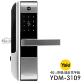《耶魯Yale》熱感應觸控卡片/密碼/鑰匙智能電子門鎖YDM-3109