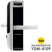 《耶魯Yale》熱感應觸控指紋/密碼/鑰匙智能電子門鎖YDM-4109
