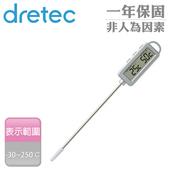 《dretec》雙功能電子料理溫度計附計時器(銀色)