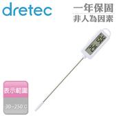 《dretec》雙功能電子料理溫度計附計時器(白色)
