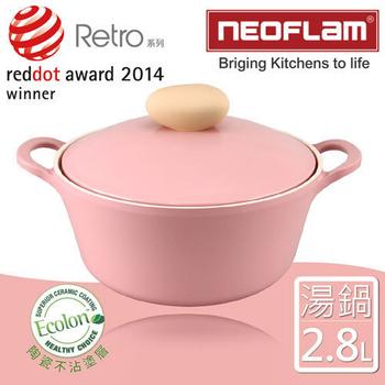 《韓國NEOFLAM》陶瓷不沾湯鍋+陶瓷塗層鍋蓋Retro系列粉色(22cm)