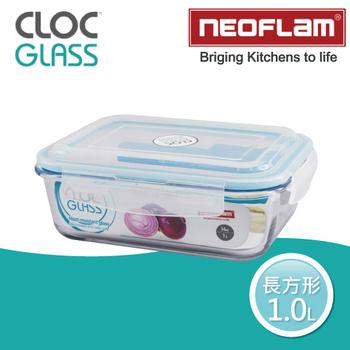 《韓國NEOFLAM》CLOC耐熱微波烤箱玻璃保鮮盒長方形二件組(1.0L)