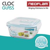 《韓國NEOFLAM》CLOC耐熱微波烤箱玻璃保鮮盒正方形二件組(800ml)