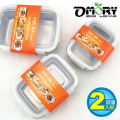 《OMORY》#304不鏽鋼保鮮餐盒-2件組(350+550ML)