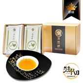《御田》頂級黑羽土雞精品手作原味 滴雞精(10入禮盒)(X1盒)