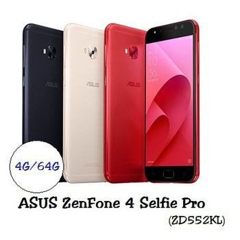 ASUS ASUS ZenFone 4 Selfie Pro (ZD552KL) 4G/64G(幻影黑)