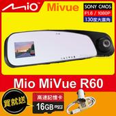 《Mio MiVue》R60【贈16G】Sony高感光1080P後視鏡130度F1.6超廣角行車記錄器非R58 R52(台)