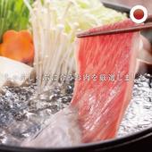 《欣明生鮮》日本A5純種黑毛和牛凝脂霜降火鍋肉片(200g±10%/盒)(1盒組)