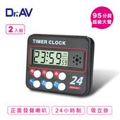 《N Dr.AV》24小時經典款耐用倒時器(2入/組)(SB-24_2)