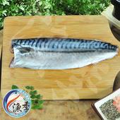 《漁季》挪威鯖魚片(160G/包)(3包)