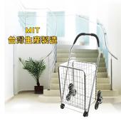 三輪爬梯菜籃車(附蓋)