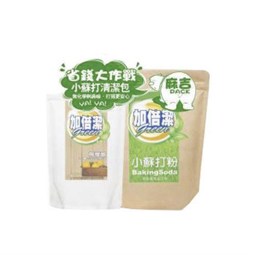加倍潔 小蘇打清潔包(小蘇打粉1000g+檸檬酸300g)