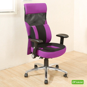 《DFhouse》凱斯特3D立體成型泡棉辦公椅(綠色)