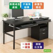 《DFhouse》頂楓150公分電腦辦公桌+1鍵盤+1抽屜+活動櫃(黑橡木)