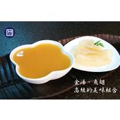 《漁爸fish8》無湯不成宴~頂級魚翅(300g)+金湯調理包(1500g)(約6-8人份)(2組)