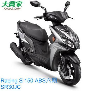 KYMCO 光陽機車 Racing S 150 ABS 六期 2018全新車(NH393FA 平光銀)