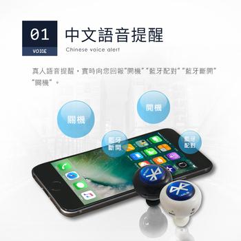 HANLIN BT04 正版(4.0雙耳立體聲)迷你藍牙 藍芽耳機- (贈水鑽款+專利耳掛)微型(白)