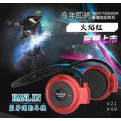 《HANLIN》藍芽耳機-小巧自動收納-藍牙-BT503-(2.1)利正品授權(紅)