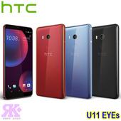《HTC》U11 EYEs (4G/64G) 雙前鏡頭照相旗艦機-贈專用空壓殼+9H鋼化保貼+手機/平板支架+韓版收納包(豔陽紅)