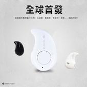 《HANLIN》BT530   左耳正版-迷你特務H藍芽耳機 藍牙4.0(黑)