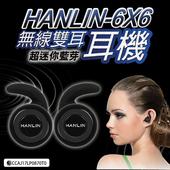 《HANLIN》6X6無線雙耳 真迷你藍芽耳機(黑色)