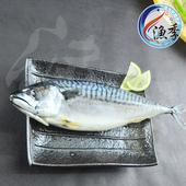 《漁季》挪威鯖魚一夜干 (300G/包)(3包)
