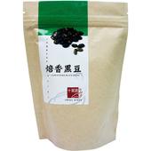 《十翼饌》焙香黑豆(110g/包)(十八包組)