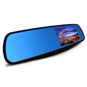 《超值優惠》高畫質 FHD 1080P 後視鏡 行車紀錄器 防眩光藍鏡後照鏡 行車記錄器 贈8GC10記憶卡
