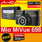 《Mio》Mivue 698星光級Sony感光元件GPS測速大光圈 行車記錄器(組)